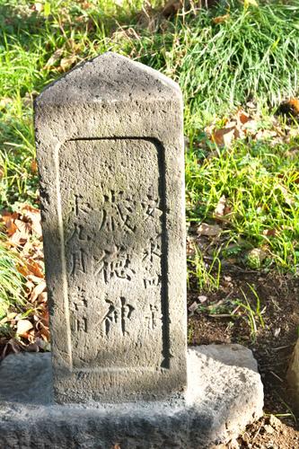上細井町1316−7_04.jpg